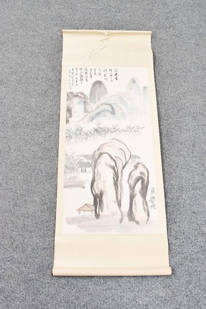 Five 20th century Chinese watercolour scrolls, decorated with landscapes, blossoms and - Image 11 of 15