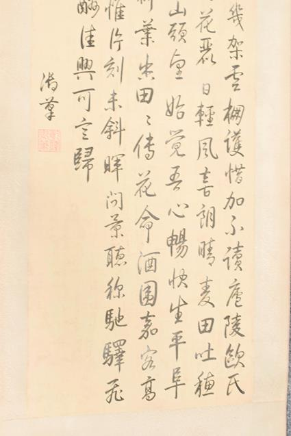 Five 20th century Chinese watercolour scrolls, decorated with landscapes, blossoms and - Image 4 of 15