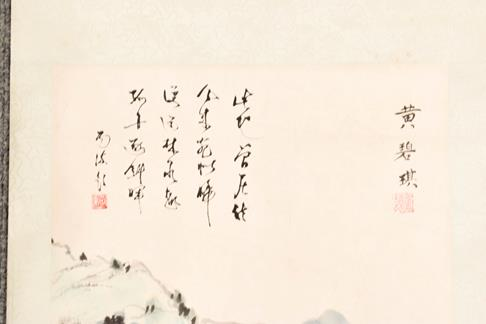 Five 20th century Chinese watercolour scrolls, decorated with landscapes, blossoms and - Image 10 of 15