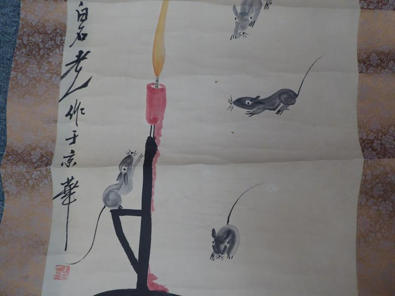 Six 20th century Chinese watercolour scrolls, five decorated with figures in landscapes and one - Image 14 of 18