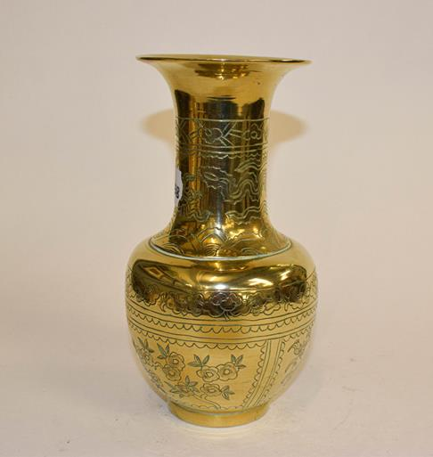 A large early 20th century Japanese brass koro and cover on tri-form hardwood stand, a similar jar - Image 15 of 25