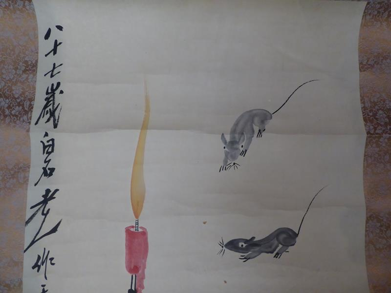 Six 20th century Chinese watercolour scrolls, five decorated with figures in landscapes and one - Image 15 of 18