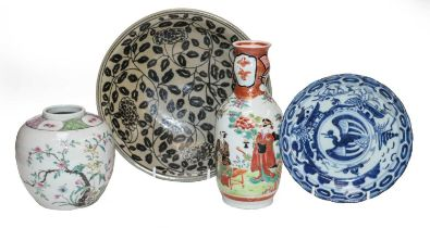 A 19th Century export blue and white dish (a.f), a Famille Rose jar of similar date, a later Chinese