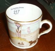 """Shelley china tankard decorated with children at seaside with pier and sandcastle titled """""""
