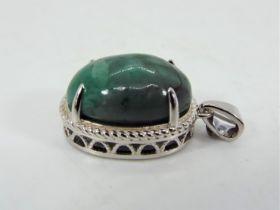 Gemporia - A 9.35 ct Minas Velha Emerald