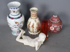Lot to include a Dance Of The Celestial Dragon vase, Murano glass faceted block vase,