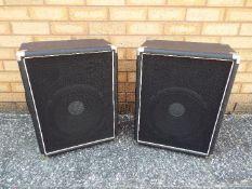 A pair of speakers.