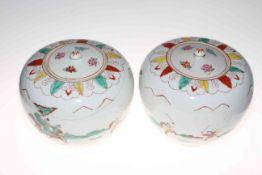 Double tray lot with sixteen Oriental pieces including pair lidded jars,