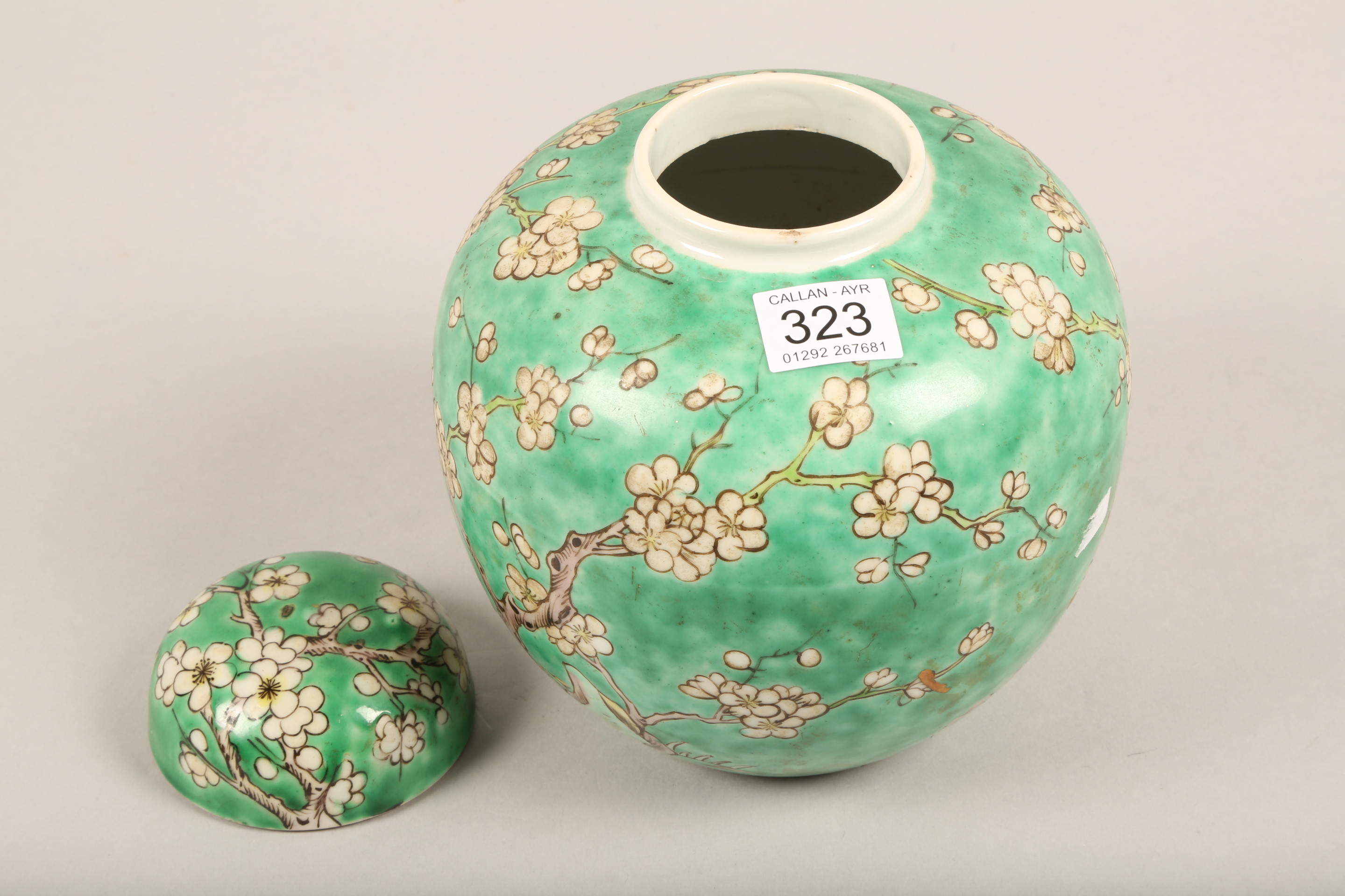 19th/20th century Chinese ginger jar and cover, green ground decorated with birds in a flowering - Image 6 of 6