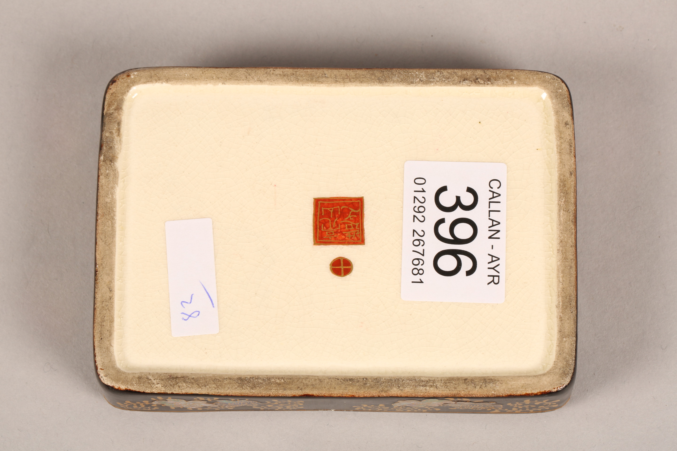 Japanese satsuma rectangular trinket box and cover, decorated internally and externally with - Image 10 of 10