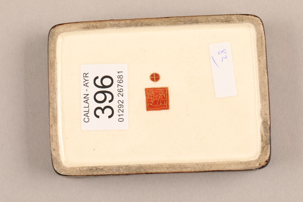 Japanese satsuma rectangular trinket box and cover, decorated internally and externally with - Image 6 of 10