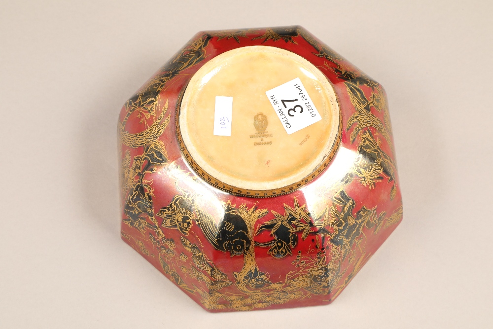 Wedgwood fairyland lustre bowl, by Daisy Makeig-Jones, octagonal form, decorated in the Firbolgs - Image 3 of 15