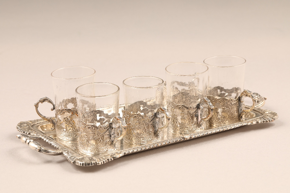Victorian silver liqueur set, small double handled tray with six silver pierced holders with