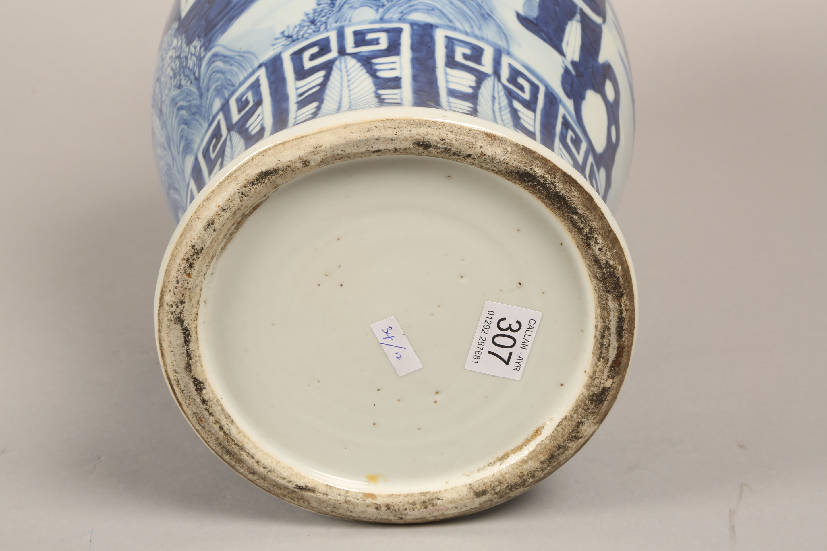 19th century Chinese blue and white vase of baluster form, decorated with figures in a landscape ( - Image 3 of 6