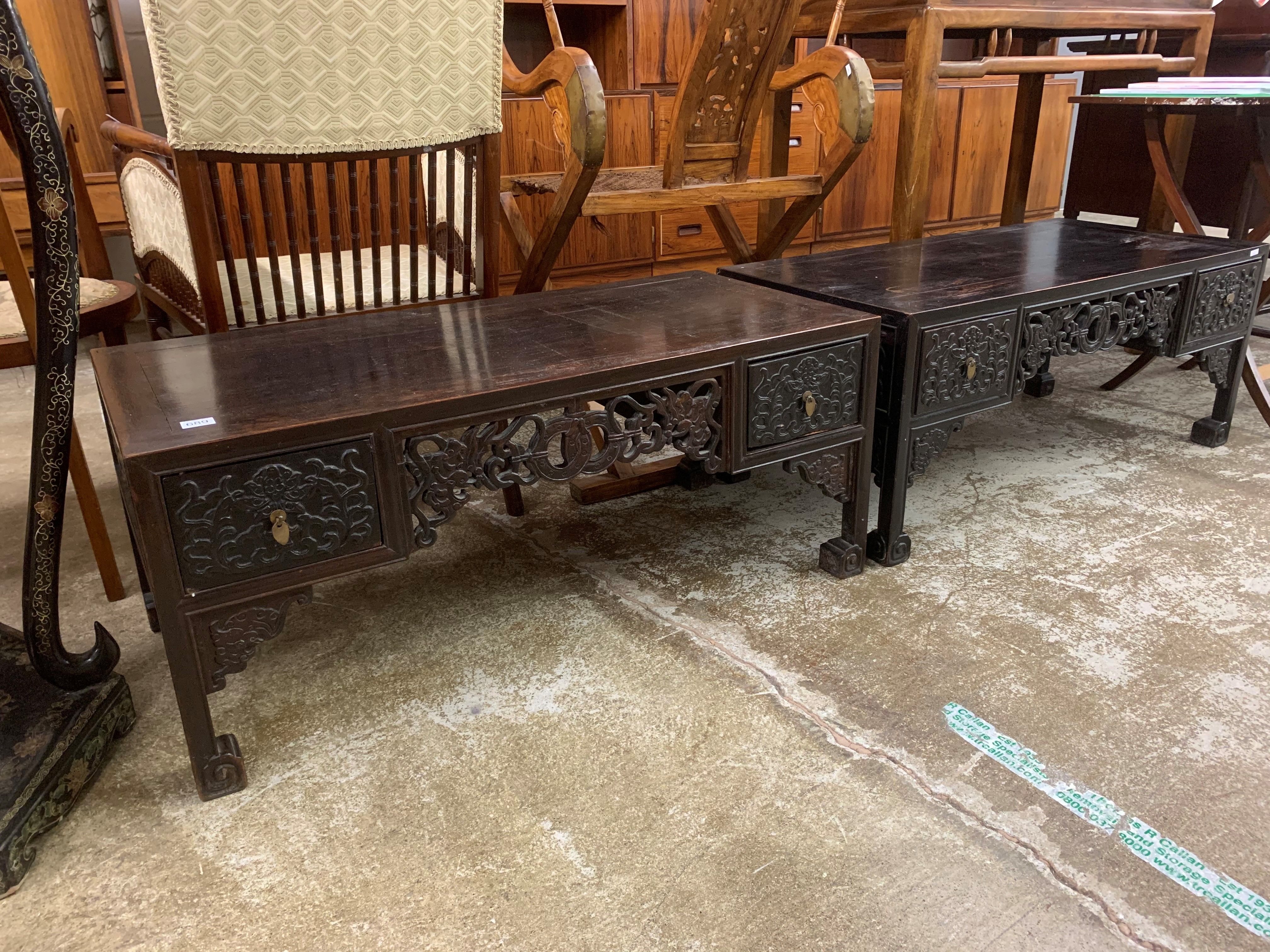 Pair Chinese hardwood low tables, pierced and carved frieze between two single fitted drawers, - Image 3 of 14