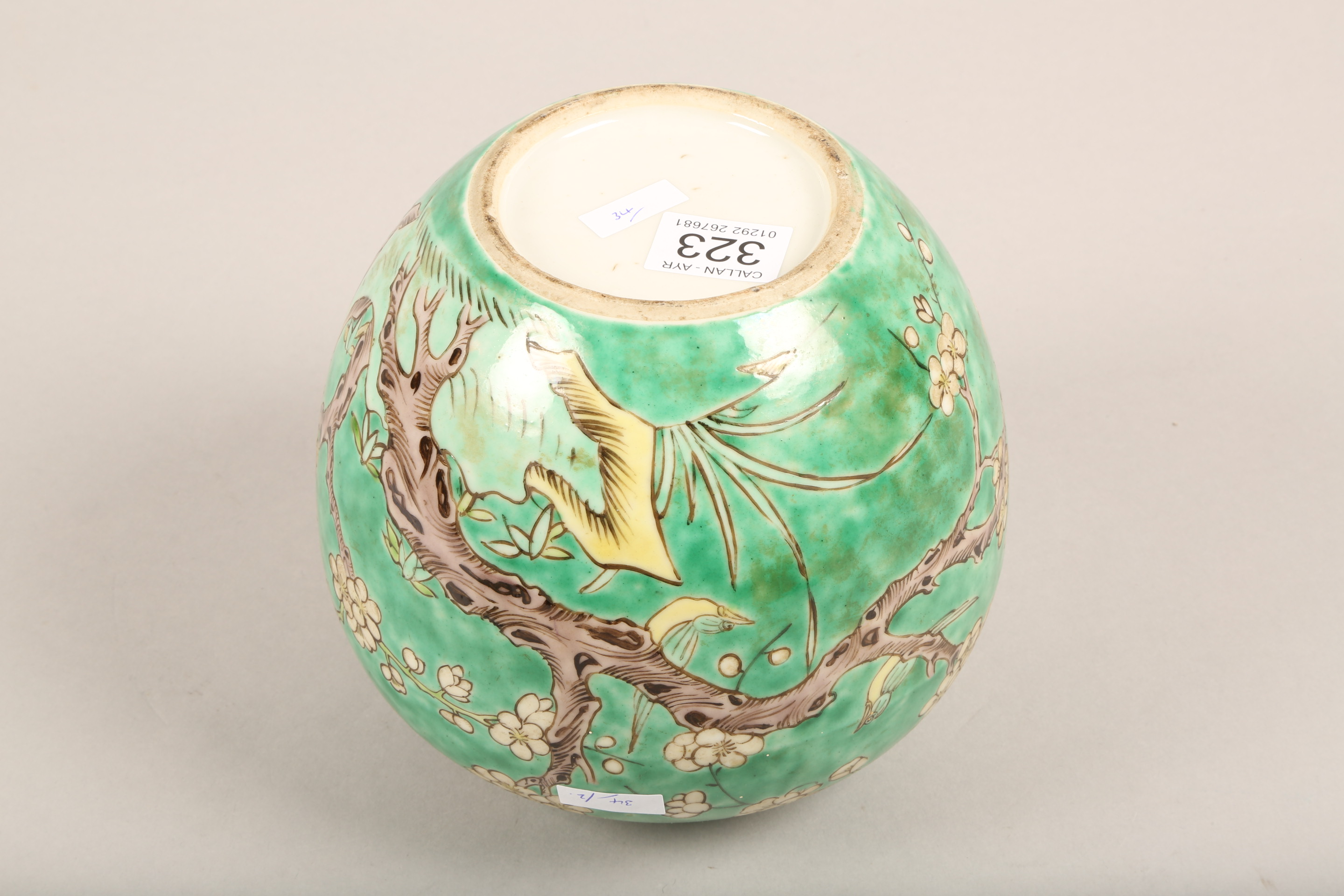 19th/20th century Chinese ginger jar and cover, green ground decorated with birds in a flowering - Image 4 of 6