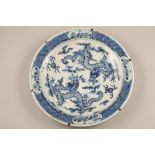 19th/20th century Chinese blue and white crackle glaze charger decorated with two dragons (some