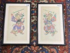 Twentieth Century Japanese School : Warriors, a pair of colour woodcut prints, each 33 cm x 18 cm,