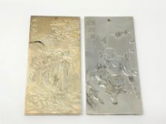 Two Chinese white metal ingots CONDITION REPORT: 278g