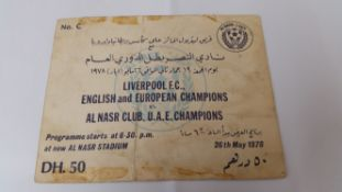 FOOTBALL, ticket, Liverpool v Al Nasr, 26th May 1978, fold, G