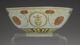 A Chinese famille verte porcelain circular bowl, Daoguang mark and probably of the period, painted