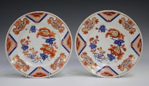A pair of Chamberlains Worcester dessert plates, early 19th century, each decorated in the Imari