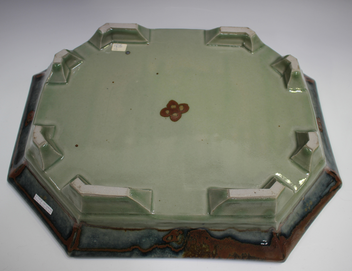 A David Frith studio pottery octagonal footed dish, the mottled blue and red/brown ground - Image 2 of 3