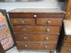 A Victorian mahogany two over three chest of drawers for restoration