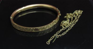 A 9ct gold bangle (dented) and a 9ct gold chain a/f, 10.