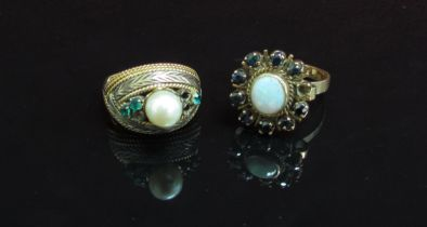 Two dress rings one with single pearl.