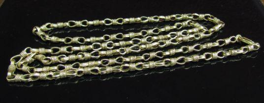 A 9ct gold fancy link necklace, 62cm long,