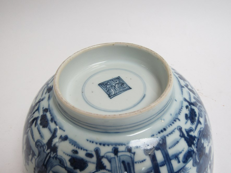A 19th Century Chinese blue and white bowl with character marks to base, - Image 5 of 5