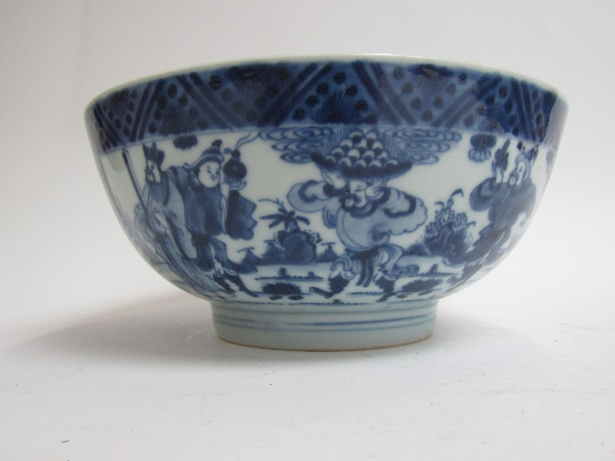 A 19th Century Chinese blue and white bowl with character marks to base, - Image 2 of 5