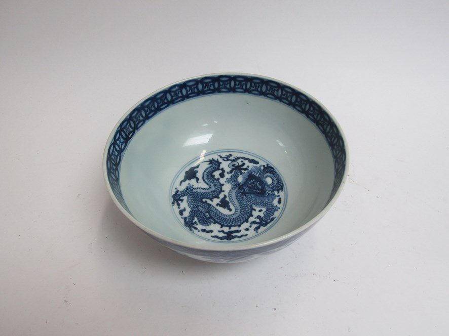 A 19th Century Chinese blue and white bowl with character marks to base, - Image 4 of 5