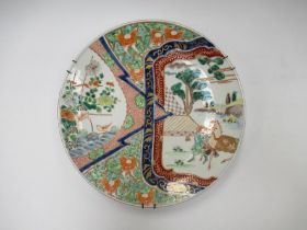 A 19th Century Famille Verte charger,