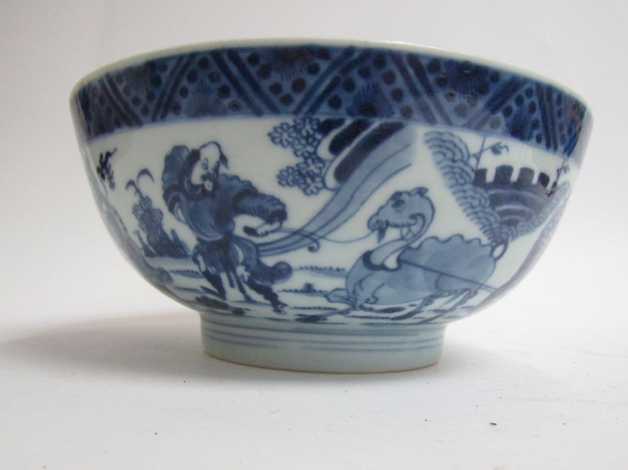 A 19th Century Chinese blue and white bowl with character marks to base, - Image 3 of 5