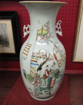 A Republic Period Chinese vase with figural detail,