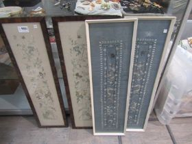 Two pairs of Oriental silk panels depicting birds and butterflies