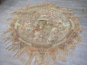A Persian/Ottoman lobed shape rug