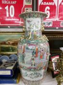 A tall Chinese vase, 82cm.