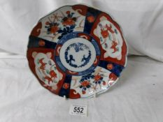 A 21cm diameter Chinese plate.