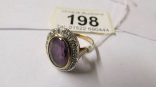 A 9ct gold dress ring, size P half.