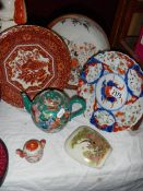A mixed lot of Chinese porcelain including plate, bowl, perfume bottles etc.