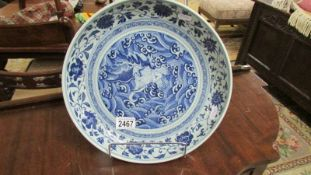 A Chinese blue and white bowl. ****Condition report**** No damage.