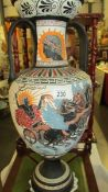 A Grecian style vase.