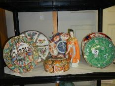 A good lot of Chinese plates, Chinese figure and lidded pot, all in good condition.