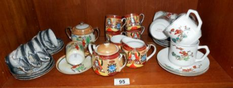 A selection of oriental teacups and saucers etc.