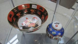 A large Chinese bowl and a small ginger jar.