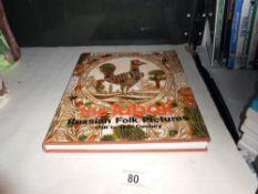 A Hardback book 'The Lubok Russian Folk Pictures 17th-19th century - Alla Sytova