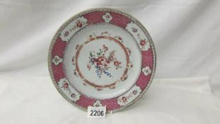 A Chinese 18th century Famille rose plate, 23 cm diameter, a/f (chips to rim and crack).